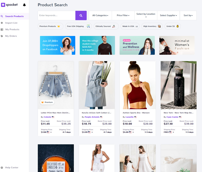 Easily search for products in the dashboard
