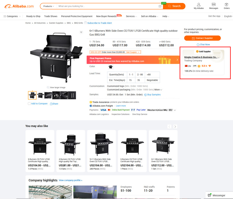 Product page example with Gold Seller highlighted